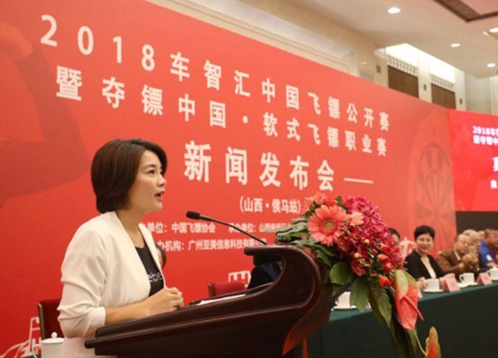 世界冠军助阵中国飞镖公开赛