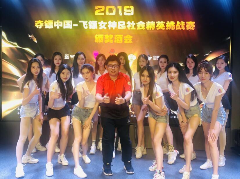 圆满|首届夺镖中国·飞镖女神社会精英赛成功举办