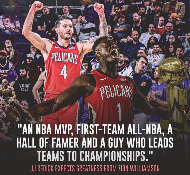 雷迪克定的方针太遥远,想要拿MVP夺冠