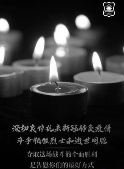 CBA集体致敬英雄!马布里哀悼去世亲人 捐款+帮购口罩成抗疫模范