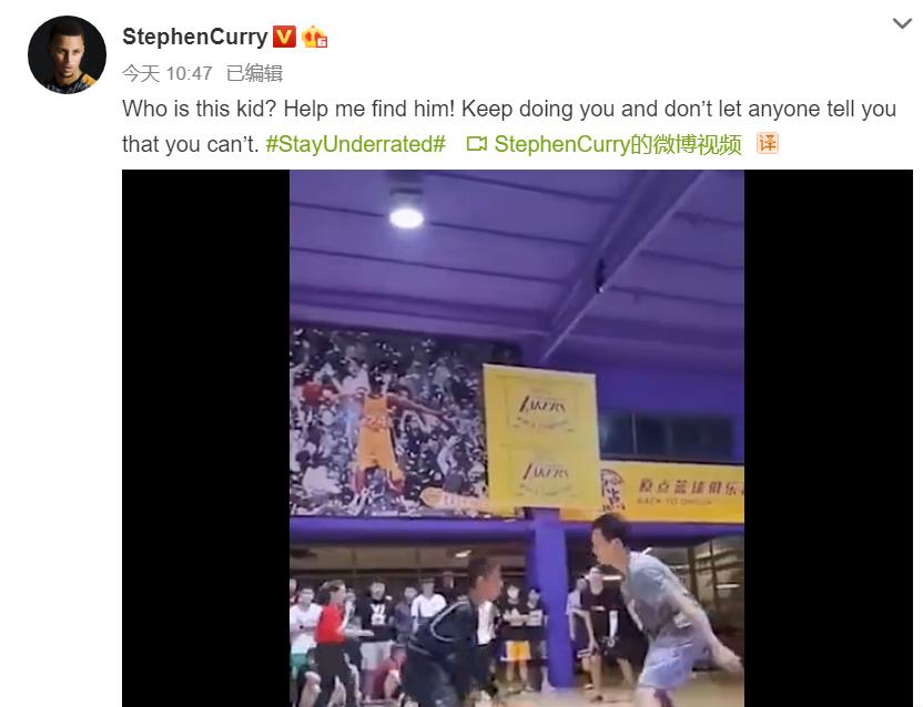 库里寻找独臂篮球少年,朱芳雨易建联曾送鼓励,人民日报专门关注