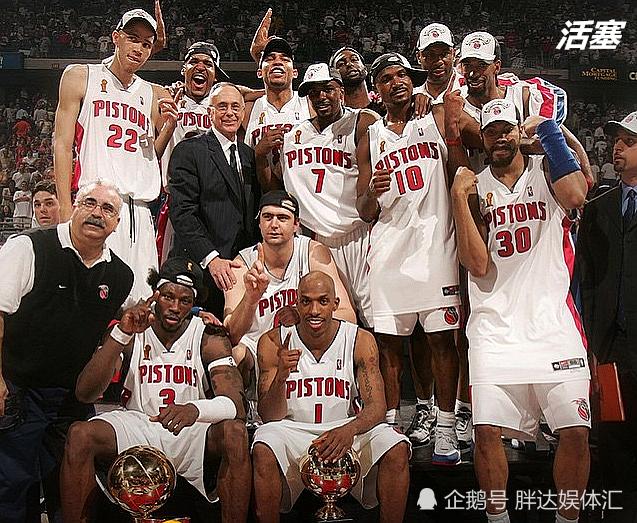 04年总决赛活塞力克BIG4湖人,是平民化让你低估了总冠军的含金量吗?