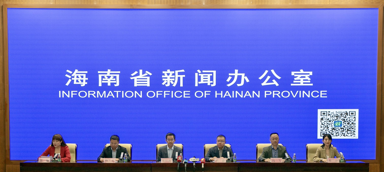 图片:2020年海南国际电竞港电竞/文创系列活动新闻发布会启动仪式