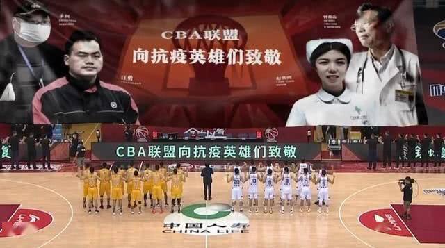 林书豪送85后教练篮球,赵岩昊人品球品俱佳 