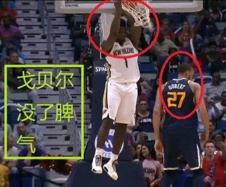 NBA复赛揭幕战,锡安应战联盟榜首内线铁闸 