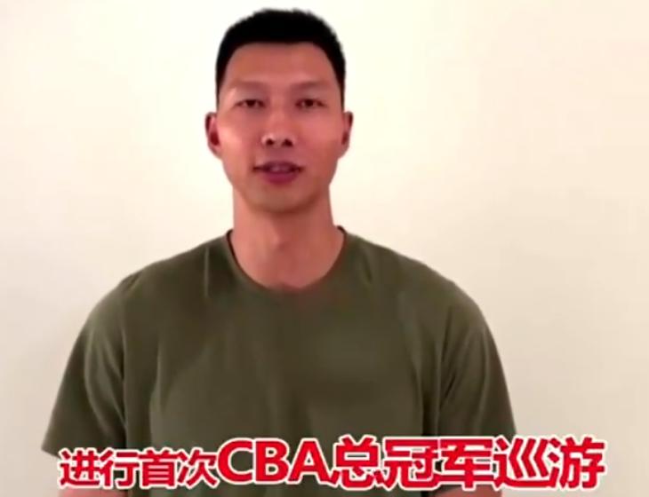   创前史!易建联发布广东将进行CBA初次总冠军巡游 全队体测均过关