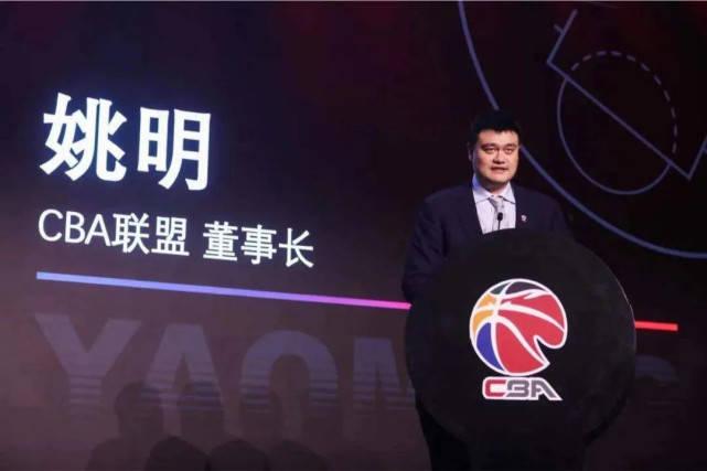 第2次卸下重担?姚明或辞去CBA董事长,但不会脱离中国篮球