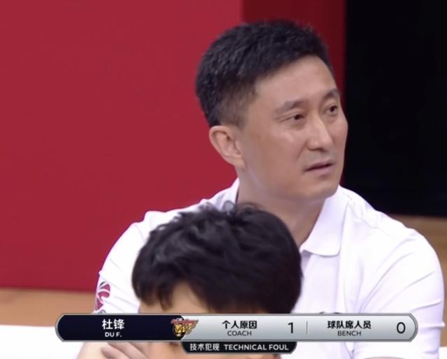 109次罚球,84次犯规!广东深圳4人6犯结业,这样的CBA真的美丽吗