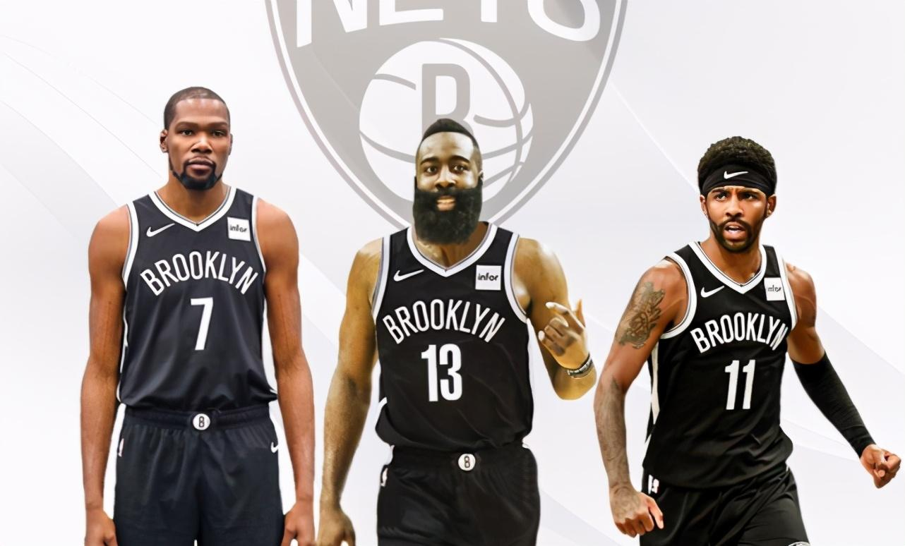 NBA记者曝哈登交易商洽 联手杜兰特?纽约三巨头太硬核