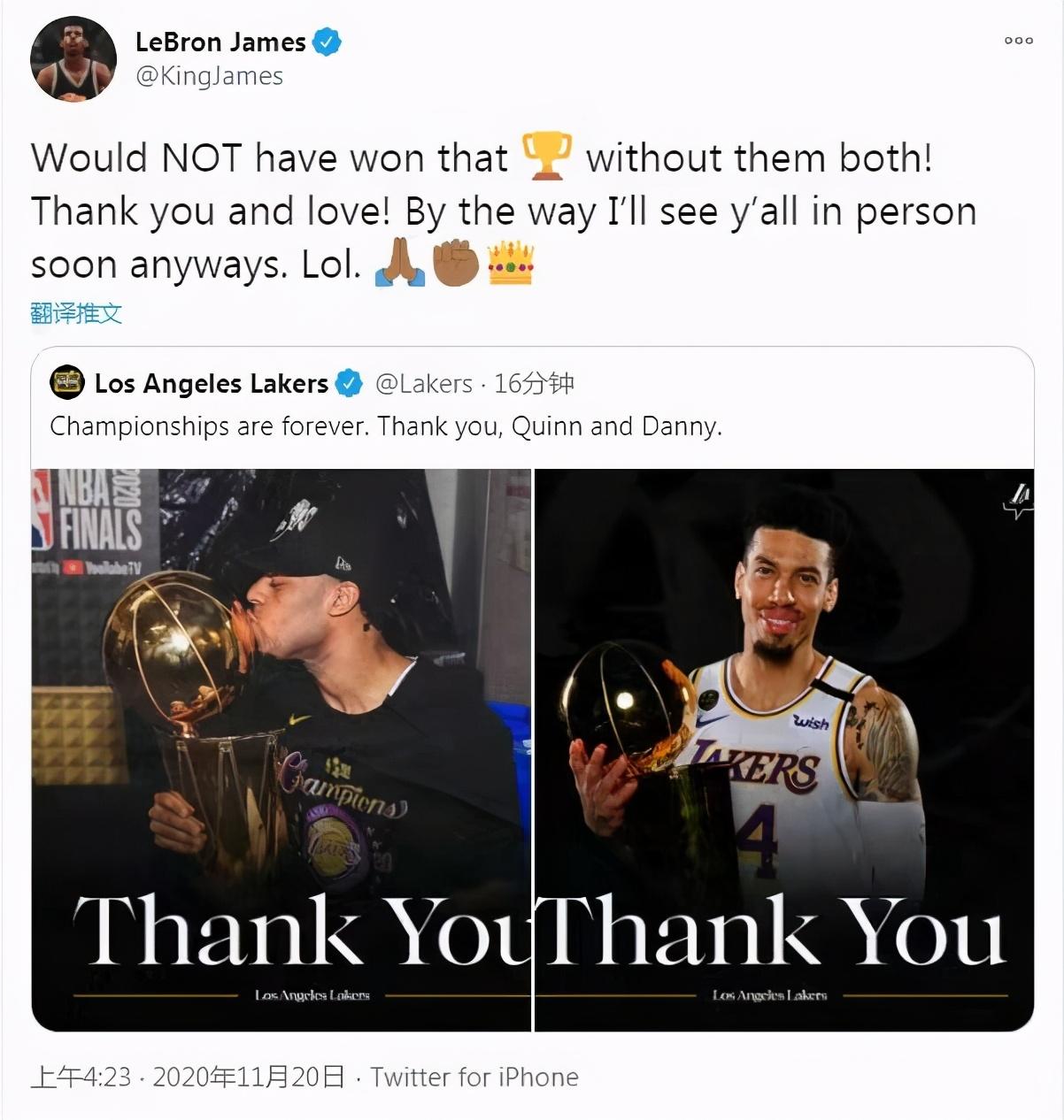 詹姆斯感谢冠军成员