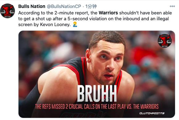 NBA官方供认严重误判,勇士4次获益,库里妹夫绝杀无效 