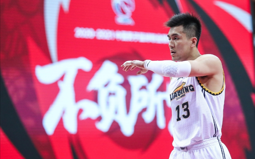 经过2个多月的激烈比拼,终究辽宁男篮位居榜首