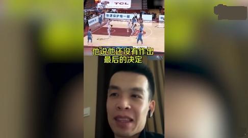 穷途末路!书豪回归北京存变数,没承诺秦晓雯仍在考虑 