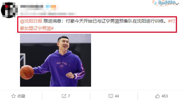 李晓旭接班人来了,辽宁预订下赛季冠军?