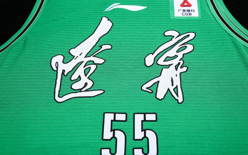 CBA中文版球衣行将亮相!辽篮球衣配色遭吐槽 但背后却另有隐情 