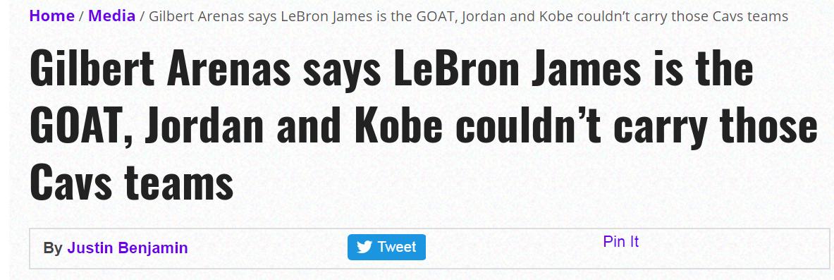 前NBA球星阿里纳斯也在一个节目中提到了这个话题
