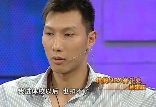 打街头比赛首轮被筛选,易建联是怎么被广东男篮挖掘出来的?