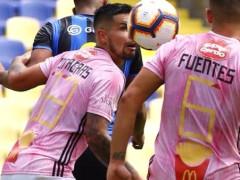 超喜感的球衣设计!智利球队推麦当劳主题粉色球衣,让人忍俊不禁