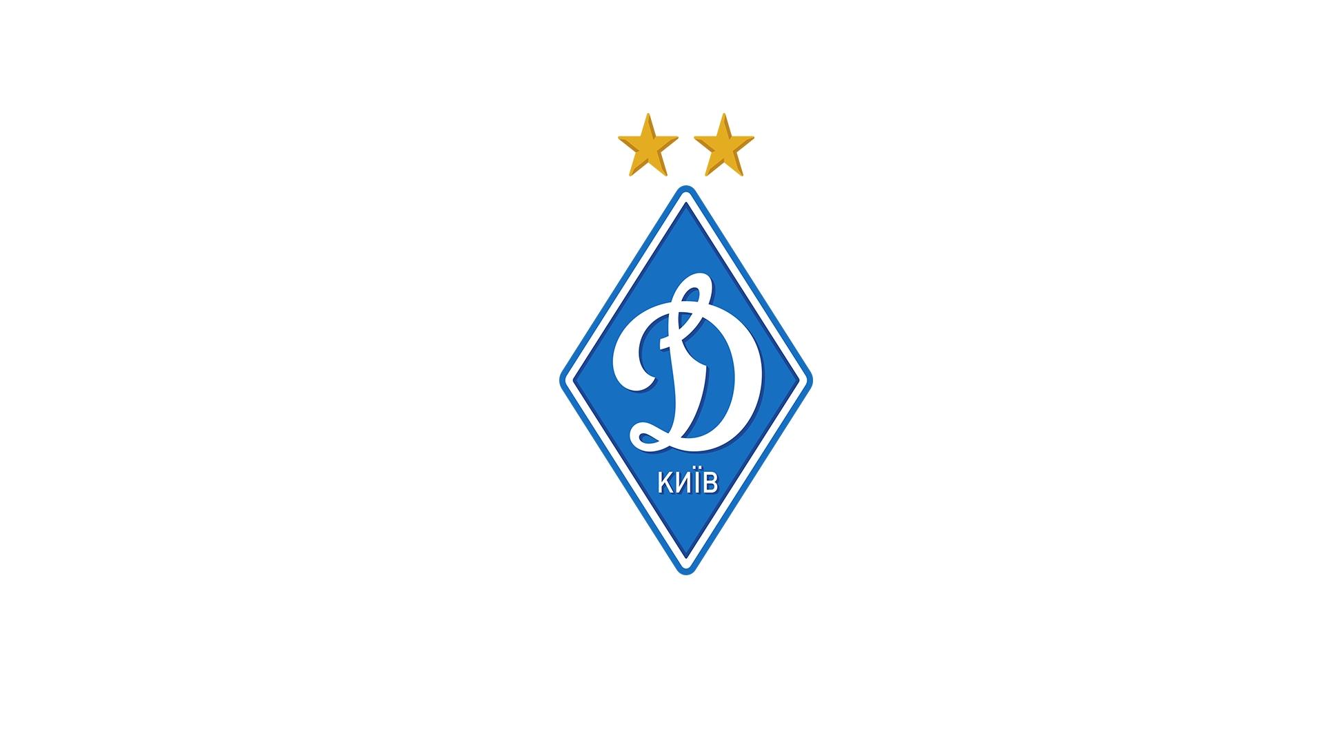 基辅迪纳摩行将在下周的欧冠小组赛与巴萨交