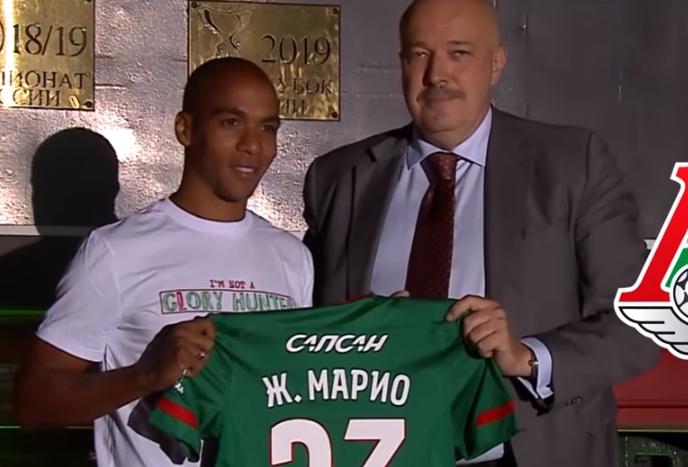 官方:若昂-马里奥租赁加盟葡萄牙体育