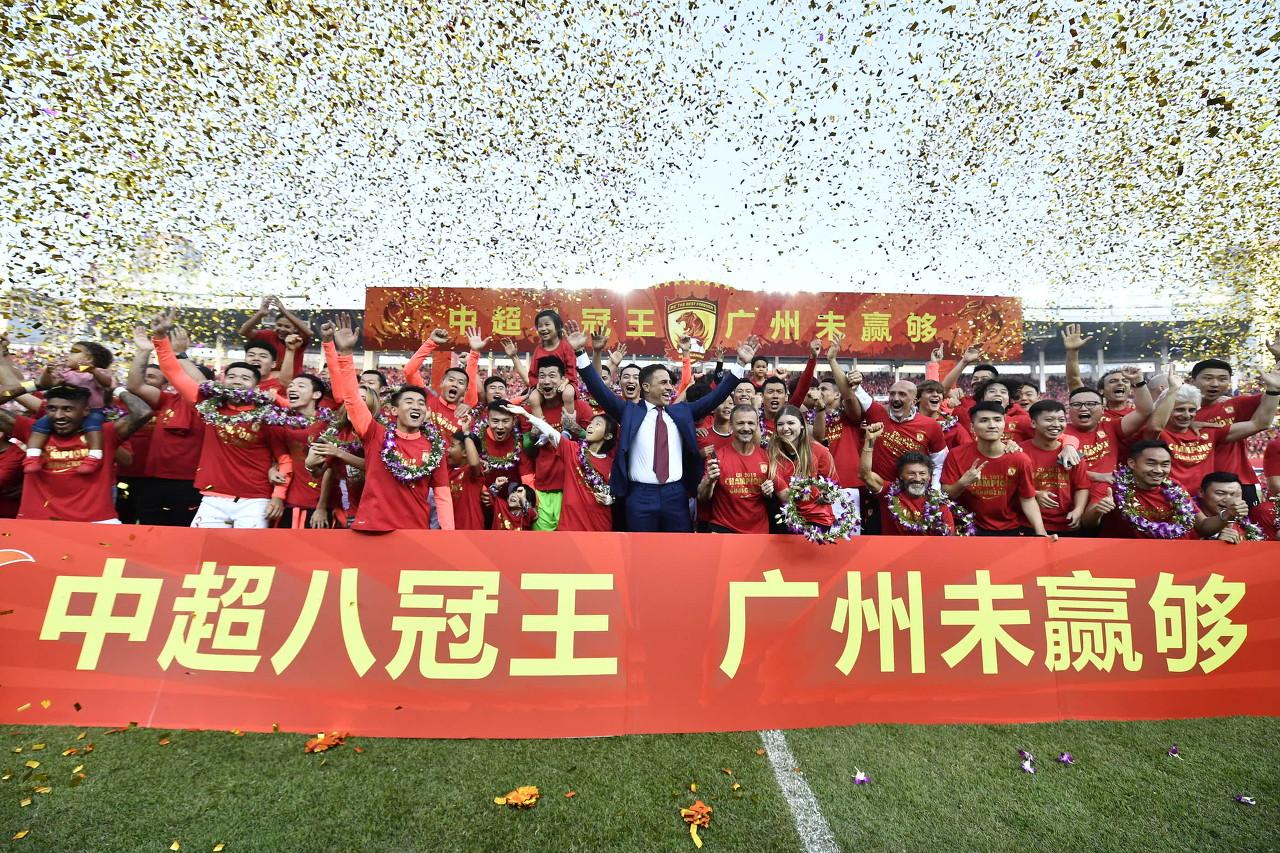 冠军恒大仅比副班长人和多拿300万,中超分红国际最平均 ?