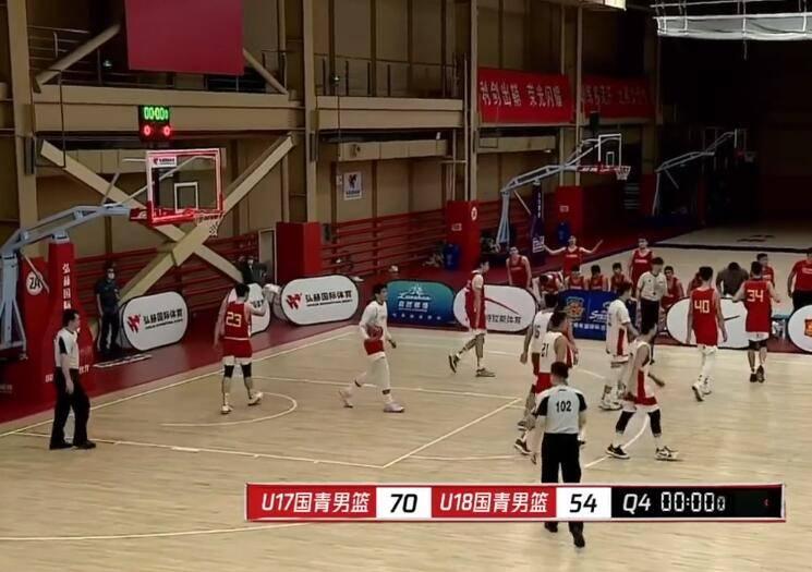 余嘉豪17分11板 U17国青击败U18国青