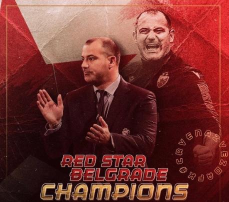 联赛三连冠!红星队锁定塞超冠军,斯坦科维奇带队斩获首冠