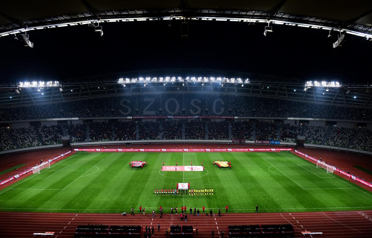 上海德比观赛名额下调至2800个,不再有散客票出售
