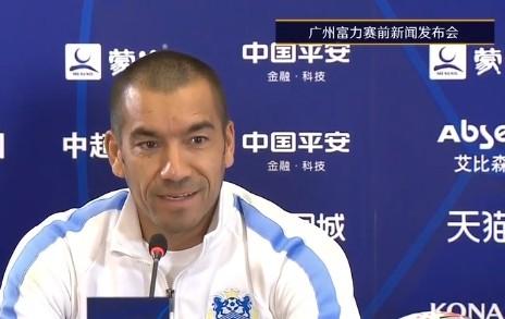 富力范帅:雷纳迪尼奥现已伤愈 心理上要做好踢加时和点球的准备