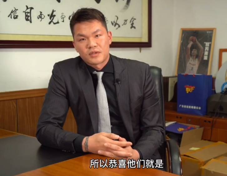 朱芳雨谈北京得到双塔:全国沙龙努力的结果 恭喜他们成功了