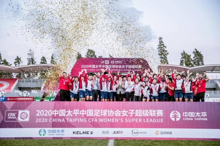 2020中国足协女超联赛赛季复盘,联赛重视度