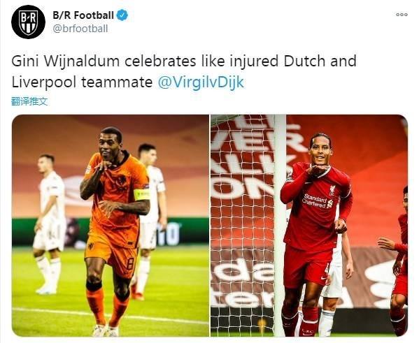 维纳尔杜姆进两球助荷兰制胜,进球后模仿范迪克庆祝动作以表支撑