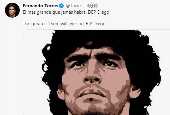 托雷斯发文吊唁马拉多纳:永远都是最巨大的球员,愿你安息迭戈