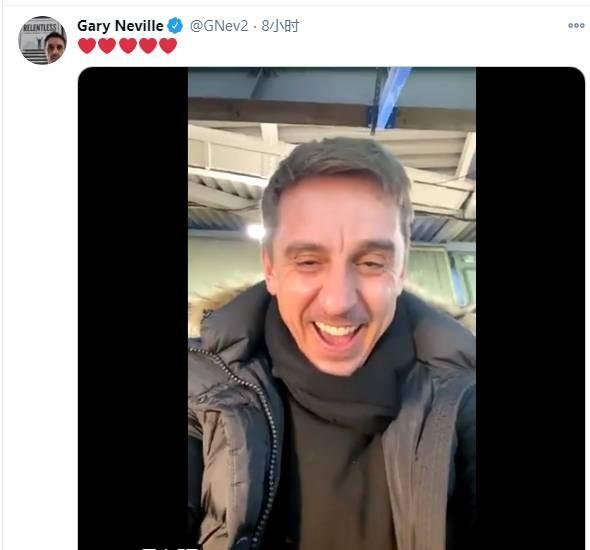 乐开了花!曼联回转制胜内维尔晒出自己大笑视频   
