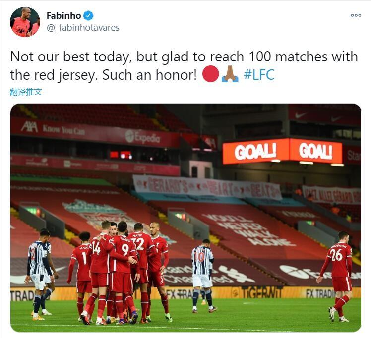 法比尼奥:今天咱们没有拿出最佳体现  很高兴第100次为红军进场