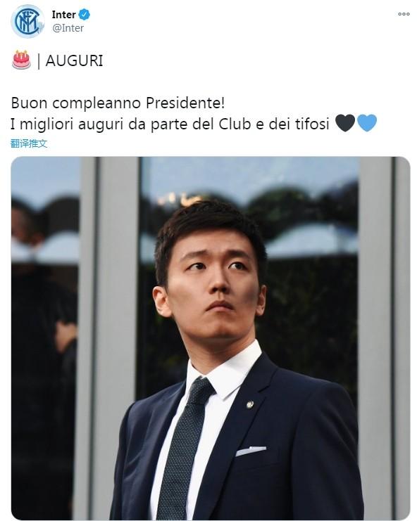 国米官方为张康阳29岁庆生:代表沙龙和球迷致以最诚挚的祝愿