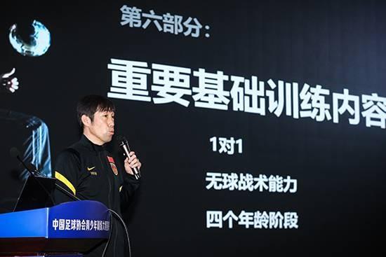 人民网:中国足球要让人看到前进和希望