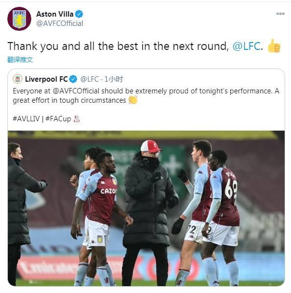 友谊榜首,利物浦、维拉官推赛后互相致意