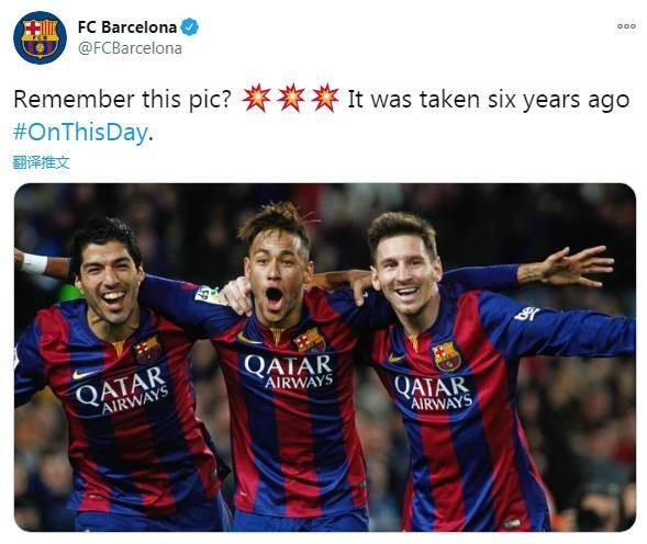 巴萨官推晒MSN合照:记住这张相片吗?