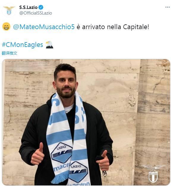 拉齐奥官方:穆萨基奥现已抵达罗马城,行将加盟球队