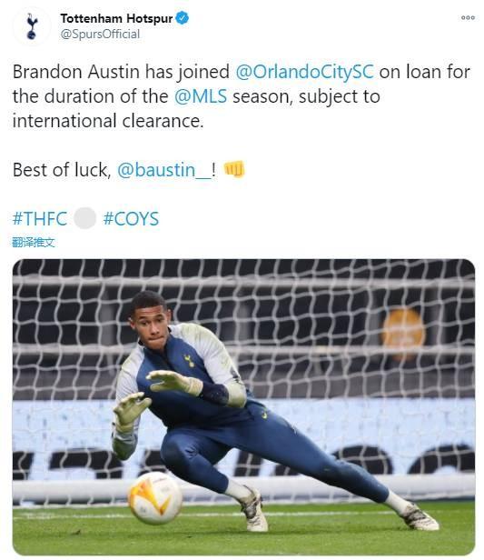 球队门将布兰登-奥斯汀租赁加盟MLS球队奥兰多城