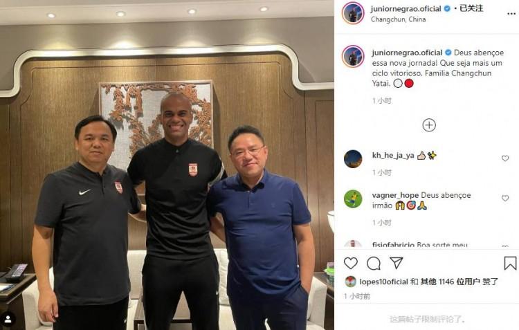 上赛季K联赛金靴儒尼奥尔加盟长春亚泰