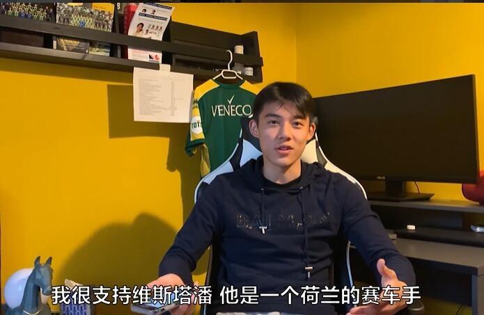 李嗣镕:除了足球还喜欢F1,会看中超学习一些经验   