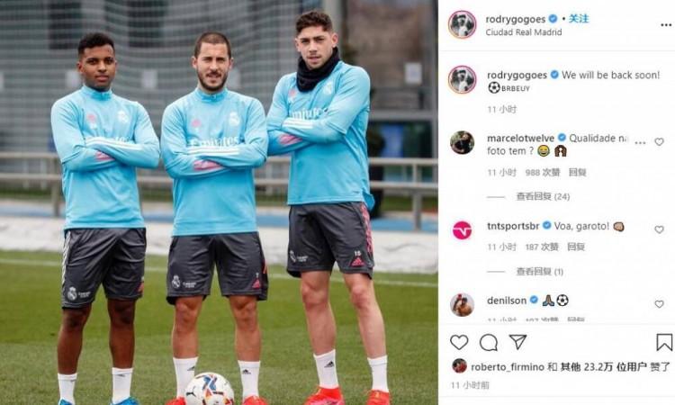堕入球员伤病危机的皇家马德里迎来了一个好消息