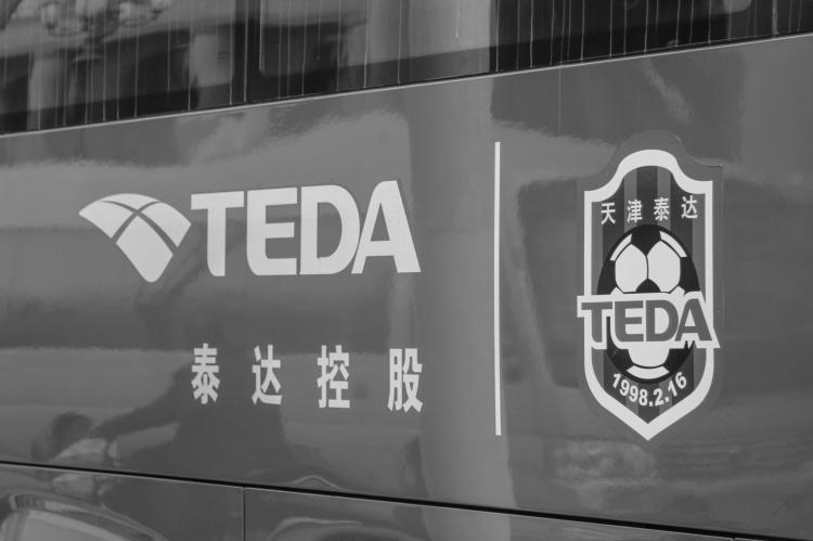 泰达为球队投入40亿没换来相应成果,这让集团内部怨声载道 