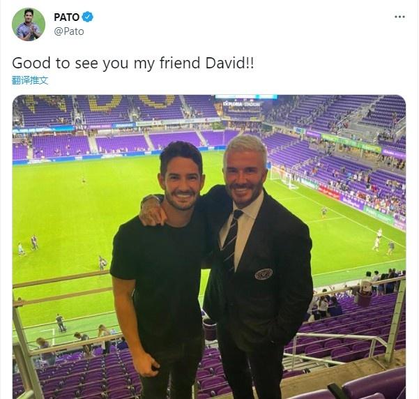 帕托晒与贝克汉姆合照:我的朋友大卫,很高兴见到你!