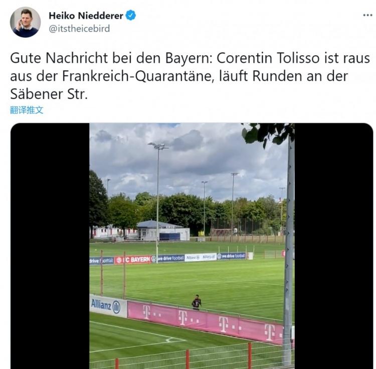 托利索解除隔离回归拜仁,已经恢复跑步训练