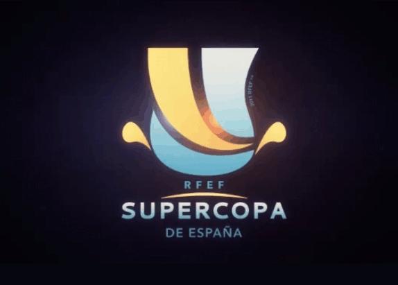 西班牙超级杯的冠军金为200万欧元,亚军金是140万欧元