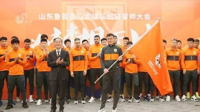鲁能今天举办出征誓师大会,总经理孙华表示要全力求冠