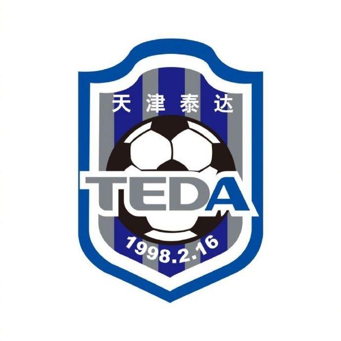 津媒:津门虎冬训计划依然未得到赞同,球队前景阴云密布